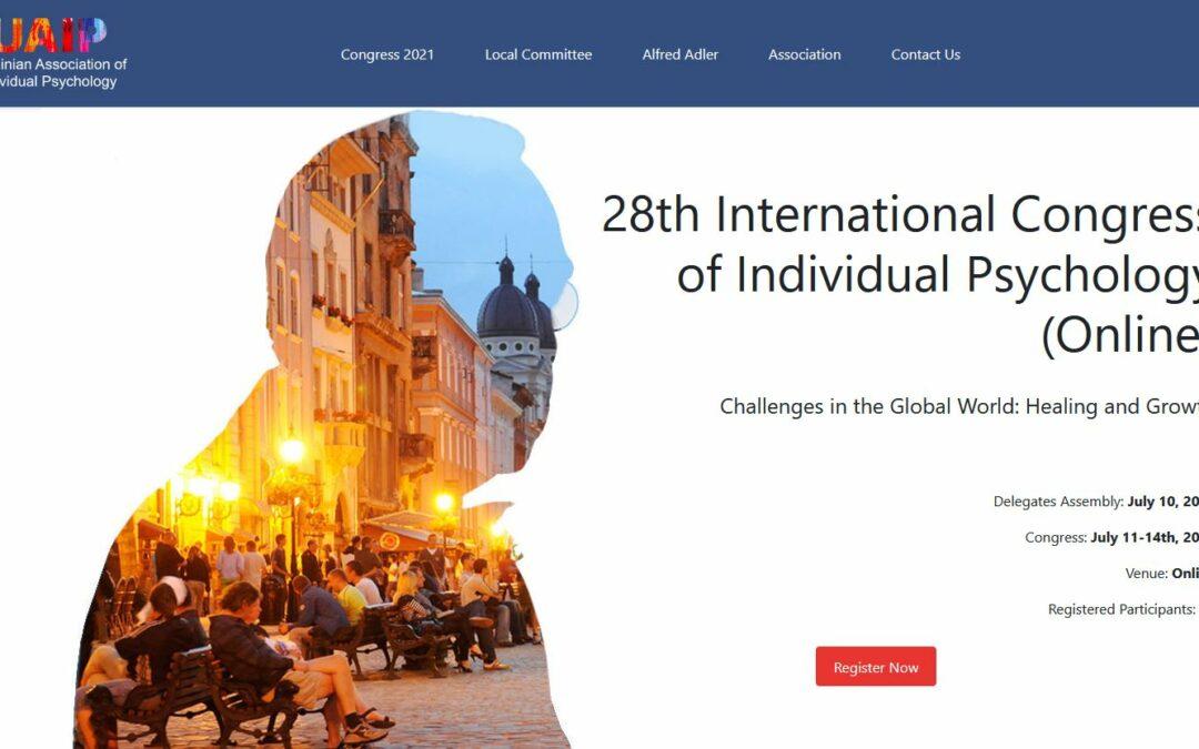 28ème Congrès de l'IAIP